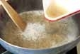 鶏肉のレモン風味焼きの作り方3
