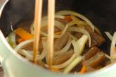 冷凍コンニャクのユッケジャンスープの作り方1