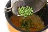 おこわ風豆ご飯の作り方2