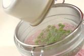 おこわ風豆ご飯の作り方1