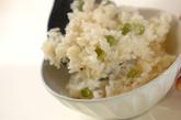 おこわ風豆ご飯の作り方3