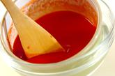 トマトゼリードリンクの作り方2