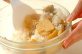 アサリとタケノコのバターライスの作り方3