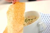パリパリ豆乳スープの作り方2