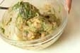 里芋のみそ和えの作り方3