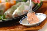 梅マヨソースのサラダ生春巻きの作り方4