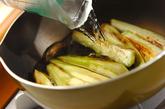 フライパン蒸しナスの作り方1