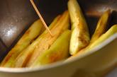 フライパン蒸しナスの作り方2