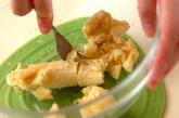 ココナッツバナナパンケーキの作り方1