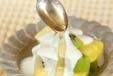 フルーツヨーグルトの作り方1