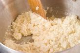 炒り豆腐のごまみそ汁の作り方1