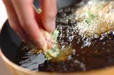 ゴーヤと豚肉の落とし揚げの作り方2