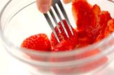 簡単イチゴのレアチーズの下準備1