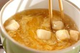 麩入り卵汁の作り方2