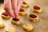 ピーカンナッツクッキーの作り方5