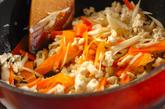 根菜入り炊き込みご飯の作り方1