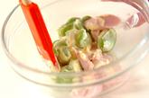 ソラ豆と魚肉ソーセージのマヨ和えの作り方1