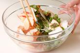 ウドの梅肉サラダの作り方1
