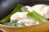 蒸し鶏と春雨サラダの作り方1