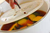 定番カボチャの煮物の作り方1