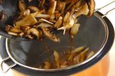 冷凍キノコの炊き込みご飯の作り方2