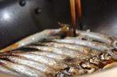 シシャモのガーリックソテーの作り方1