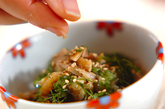 アジの干物のキュウリおろし和えの作り方2