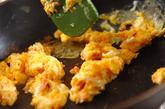 鮭卵の作り方2