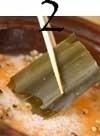 炒り大豆ご飯の作り方2
