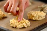 おからソフトクッキーの作り方4