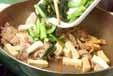 野沢菜と豆腐の炒め物の作り方3