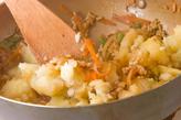 ジャガイモの染めあわせの作り方4