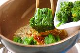 菜の花と生ハムサラダの作り方3