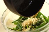 ショウガとイカの香味油和えの作り方1