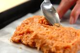 鶏肉の松風焼きの作り方2