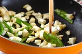 卵白のしょうゆ炒めの作り方1