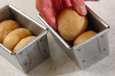 チャイ風ブレッドの作り方4