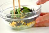 ヒジキと水菜のサラダの作り方2