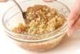 塩焼き鶏・おろしダレの下準備3
