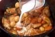 手羽先と野菜の煮物の作り方4
