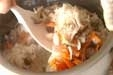 菊花ご飯の作り方3