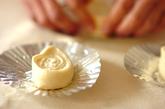 ココナッツミルクロールの作り方6