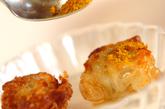 揚げシューマイカレー風味の作り方2