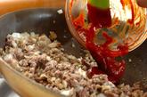 ダイエットタコライス丼弁当の作り方2
