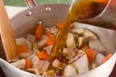 根菜と豚肉のあっさり煮の作り方2