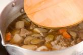 根菜と豚肉のあっさり煮の作り方3