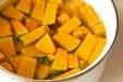 カボチャのサラダの作り方1