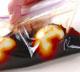 煮卵の作り方1
