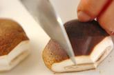 焼き餅入りおすましのお雑煮の下準備3