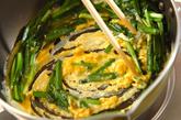ニラとミツバの卵とじの作り方2